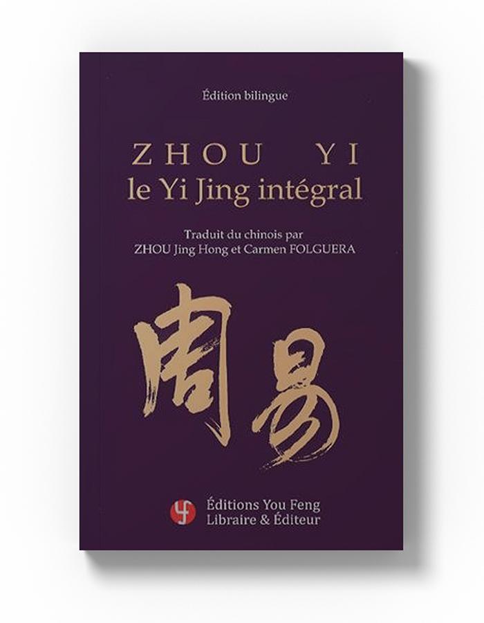 Livre Carmen Folguera - Zhou Yi - Le Yi Jing Intégral